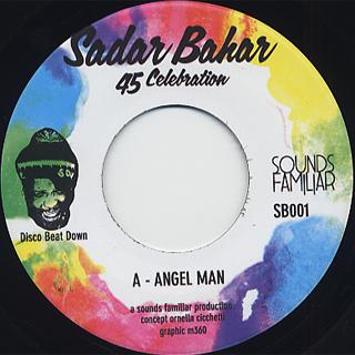 Sadar Bahar / Angel Man c/w Soul Searching