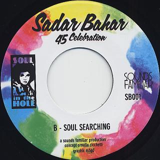 Sadar Bahar / Angel Man c/w Soul Searching back