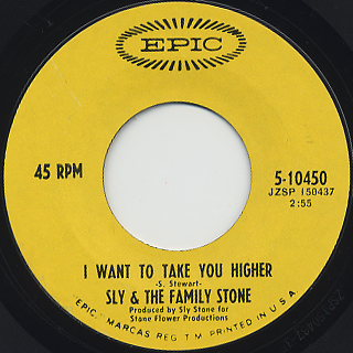 Sly & The Family Stone / Stand! c/w I Want To Take You Higher back