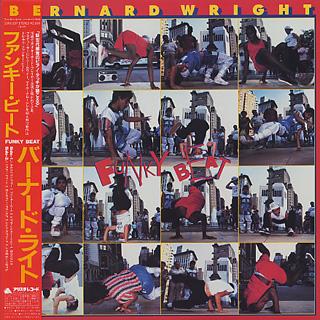 Bernard Wright / Funky Beat