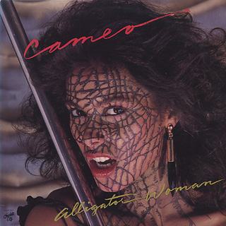 Cameo / Alligator Woman front
