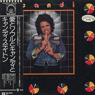 Candi Staton / Candi