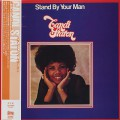 Candi Staton / Stand By Your Man (JPN)