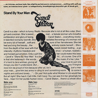 Candi Staton / Stand By Your Man (JPN) back