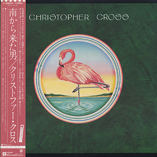 Christopher Cross / S.T. front