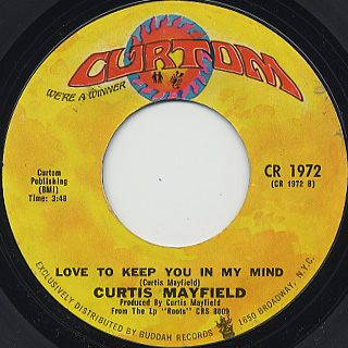Curtis Mayfield / Beautiful Brother Of Mine back