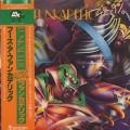 Funkadelic / Phunklords