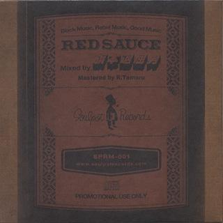 旗本退屈男 / Red Sauce