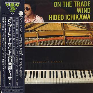 Hideo Ichikawa / On The Trade Wind