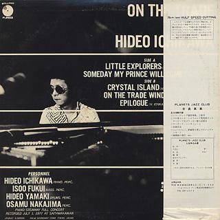 Hideo Ichikawa / On The Trade Wind back