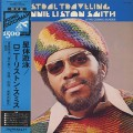 Lonnie Liston Smith & The Cosmic Echoes / Astral Travelling