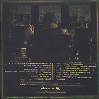 Marco Polo / PA 2: The Director's Cut (3LP) back