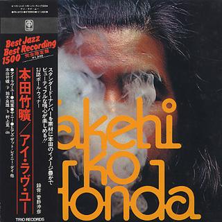 Takehiko Honda / I Love You