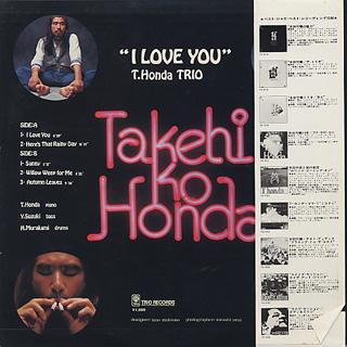 Takehiko Honda / I Love You back