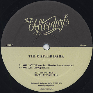 Thee After Dark / Thee After Dark E.P