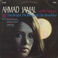 Ahmad Jamal / The Bright, The Blue and The Beautiful