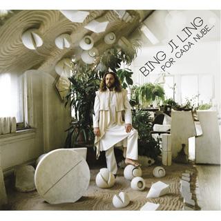 Bing Ji Ling / Por Cada Nube…
