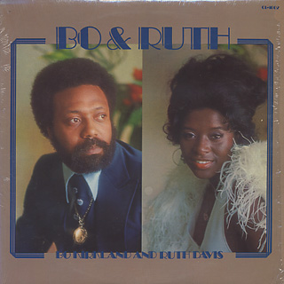 Bo Kirkland and Ruth Davis / Bo & Ruth