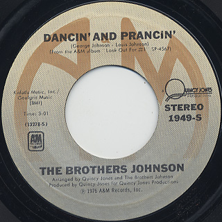 Brothers Johnson / Strawberry Letter 23 (7inch / A&M) | 中古 ...