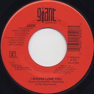 Jade / I Wanna Love You