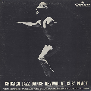 Johnny Frigo Quartet / Chicago Jazz Dance Revival At Gus' Place