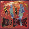 Jungle Brothers / Beyond This World (45)