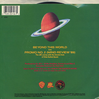 Jungle Brothers / Beyond This World (45) back