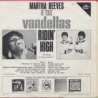 Martha Reeves and The Vandellas / Ridin' High back