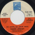 Norma Jenkins / Go Home To Your Wife