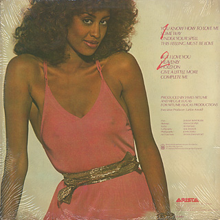 Phyllis Hyman / You Know How To Love Me back