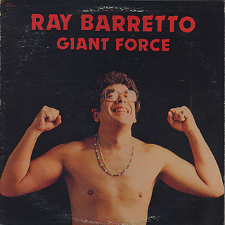 Ray Barretto / Giant Force