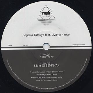 Segawa Tatsuya feat. Uyama Hiroto / HugeWave back