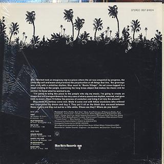 Blue Mitchell / Bantu Village back