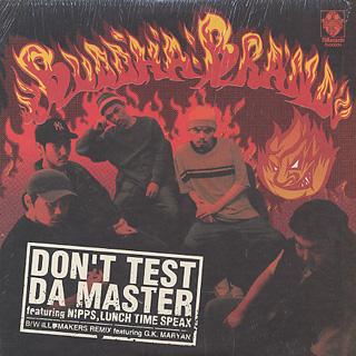 Buddha Brand / Don't Test Da Master