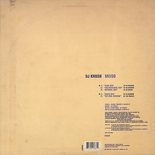DJ Krush / Meiso back