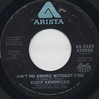 Eddie Kendricks / Ain't No Smoke Without Fire front