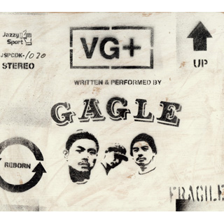 Gagle / VG+ front