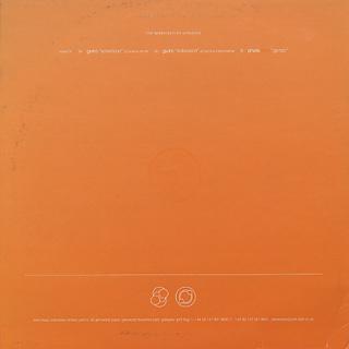 Guiro / Solevisions 2 LP Sampler back
