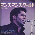 James Brown / It's Man's, Man's, Man's World