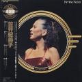 Kimiko Kasai / Gold Disc