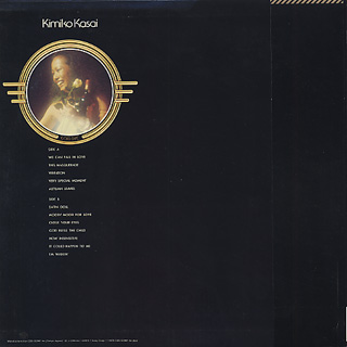 Kimiko Kasai / Gold Disc back