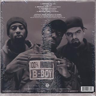 Lootpack / Loopdigga EP back