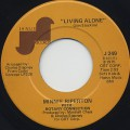 Minnie Riperton With Rotary Connection / Living Alone c/w Magical World