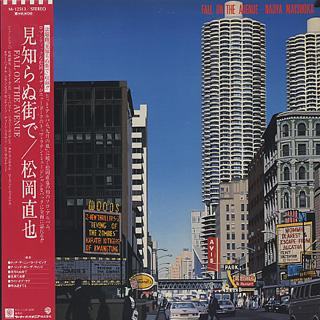 Naoya Matsuoka / Fall On The Avenue