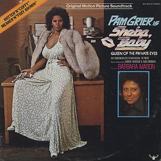 O.S.T.(Monk Higgins & Alex Brown) / Sheba Baby