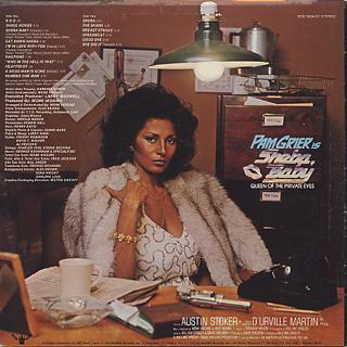 O.S.T.(Monk Higgins & Alex Brown) / Sheba Baby back