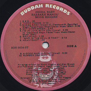 O.S.T.(Monk Higgins & Alex Brown) / Sheba Baby label