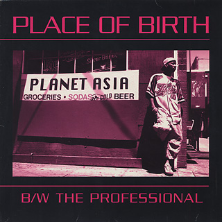 Planet Asia / Place Of Birth
