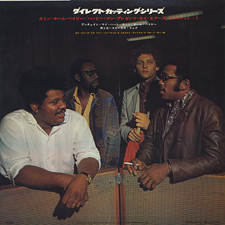 Roy Ayers Quartet / Comin' Home Baby back