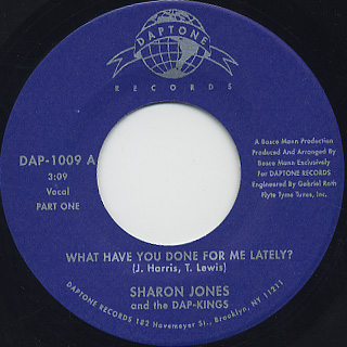 Sharon Jones & The Dap-Kings / What Have You Done For Me Lately